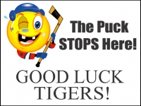 Hockey 02- Puck Stops Here Yard Sign