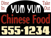 Catering/Food-07 Yum Yum Chinese Food Yard Sign